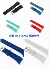 Sport Type Silicone Wrist Strap / Band for Samsung Galaxy Gear Fit 2 SM-R360