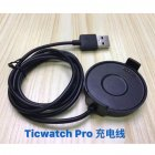 USB Cradle for TicWatch Pro / Replacement Charging Cable, Charging Dock