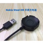 Replacement Wireless Charger Cradle Dock with USB Cable for Nokia Steel HR (Charging Stand)